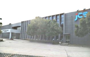 External appearance of Nanjing Co., Ltd.